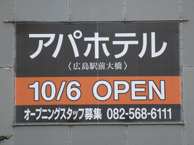 16050109