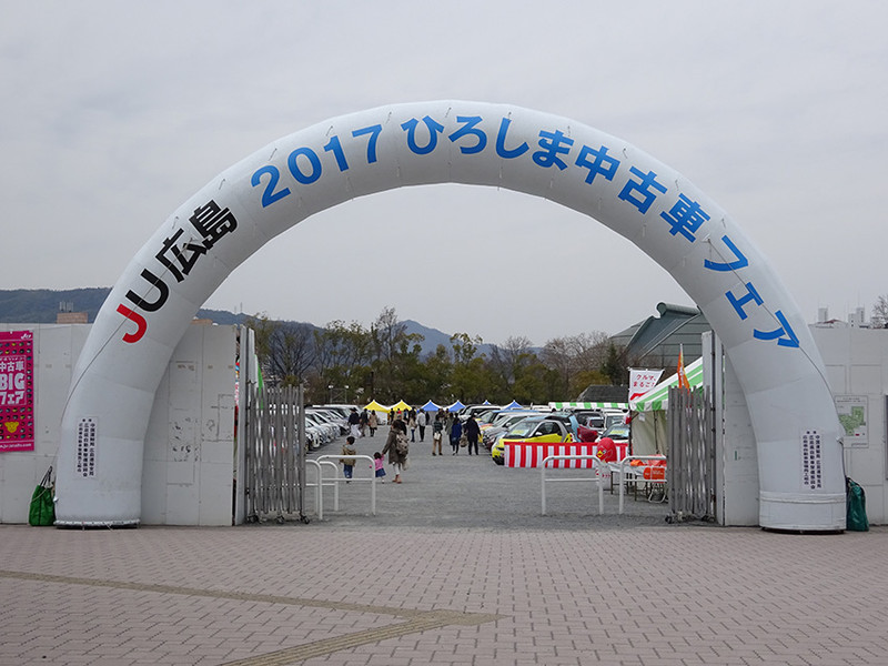 17032010