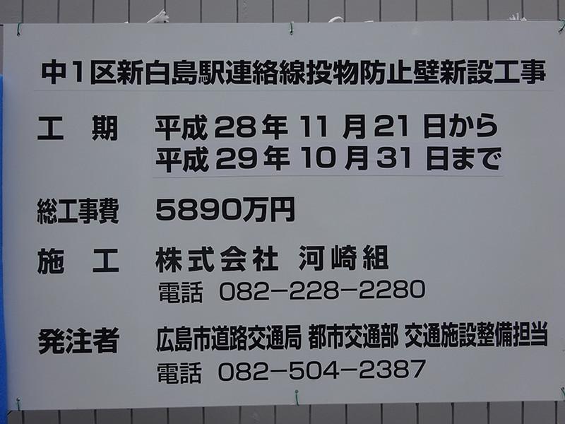 17092313