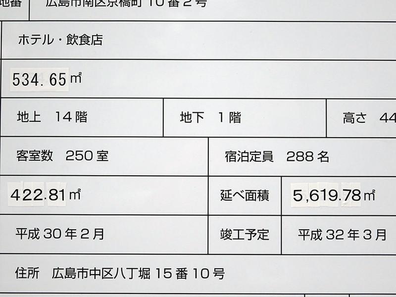 18011903