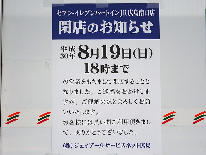 18080506