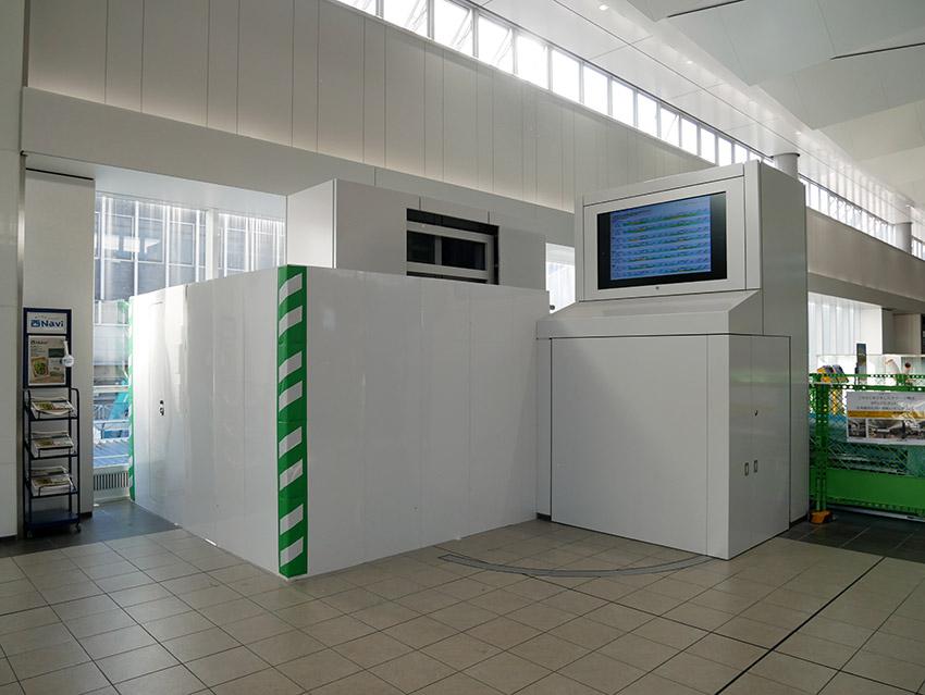 20082901